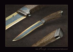 Нож Амир
