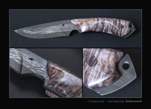 Нож Охотничий #1