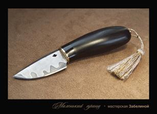 Нож Маленький принц