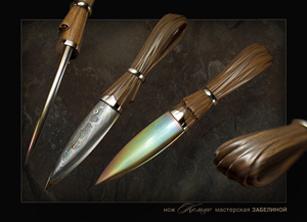Нож Кольцо