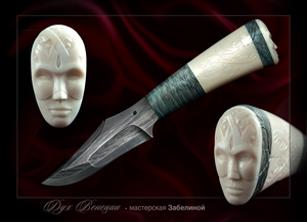 Нож Дух Венеции