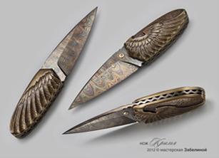 Нож Крылья #1