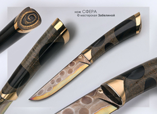 Нож Сфера