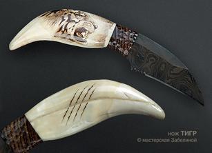 Нож Тигр