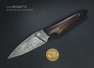 Нож Вендетта #2