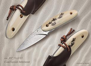 Нож Малыши