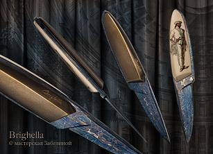 Нож Бригелла