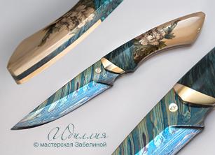 Нож Идиллия